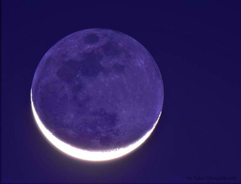 swa moon logo